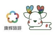 康辉旅游网广州市区往返阳江海陵岛半自助游汽车2天,(车+住宿)天天出发0